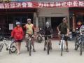 Gulin cycle tour