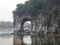 Elephant Trunk Hill Park